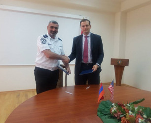 DONATION OF US DEPARTMENT OF ENERGY TO ARMENIAN BORDER GUARD TROOPS