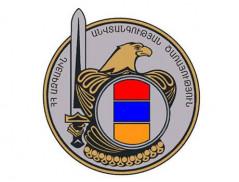 ՀՀ ԱԱԾ սահմանապահ զորքերի մարտածառայողական և օպերատիվ-ծառայողական գործունեության արդյունքները