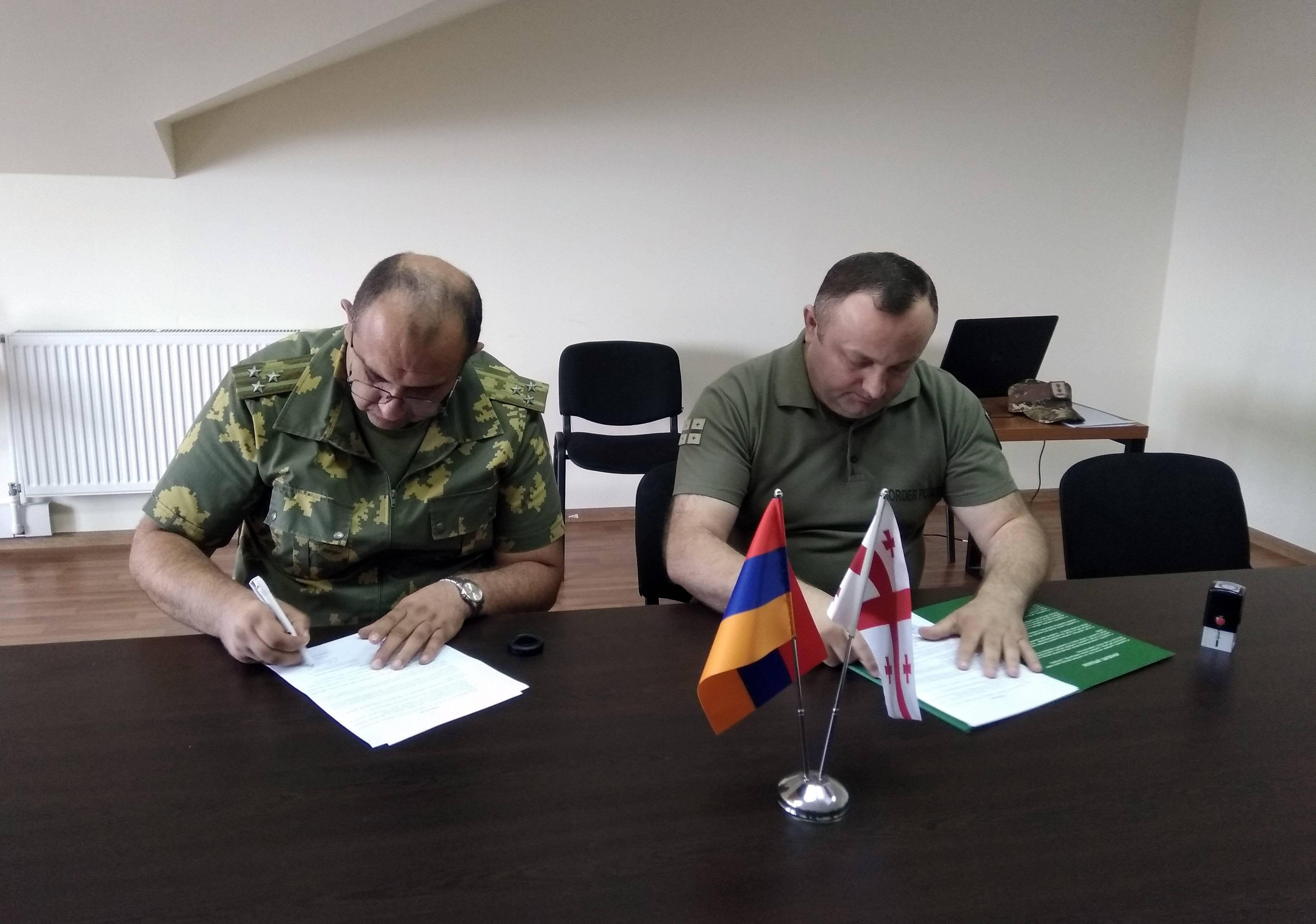 Տեղի է ունեցել Հայաստանի և Վրաստանի սահմանապահների ներկայացուցիչների հանդիպում
