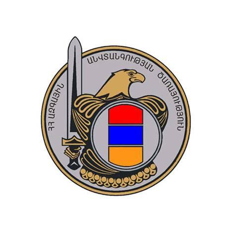 ՀՀ  ԱԱԾ  սահմանապահ  զորքերի  անձնակազմին, վետերաններին, սահմանապահների ընտանիքների անդամներին